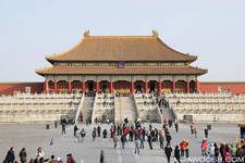 Highlight for Album: Beijing, China - March 2010